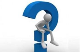 Sıfat Nedir? Sıfat Ne Demektir?