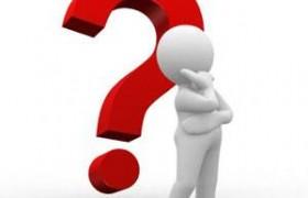Yermek Nedir? Yermek Ne Demektir? Anlamı