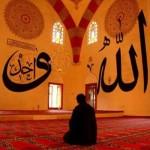 Peygamber Sünneti Nedir? Peygamber Sünneti Ne Demektir? Anlamı