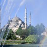 Cami Nedir? Cami Ne Demektir? Anlamı