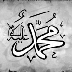 Hz. Muhammed'in Annesinin, Babasının, Dedesi, Amcaları, Halaları, Teyzelerinin İsimleri