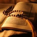 Kur'an-ı Kerim Nedir? Ne Zaman İndirilmiştir? Ne Zaman Kitap Haline Getirildi? Kur'an-ı Kerim Hakkında Bilgi