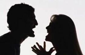 Şiddet Nedir? Şiddet Ne Demektir? Anlamı