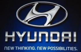 Hyundai Accent Nedir? Bütün Hyundai Accent Özellikleri, Modelleri, İsimleri ve Fiyatı