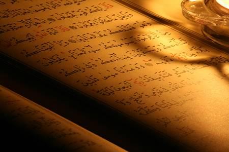 güzel ahlak ayet