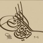 Osmanlı Devletinin Yıkılış Sebepleri Nelerdir? Osmanlı Devletinin Yıkılışının İç ve Dış Sebepleri