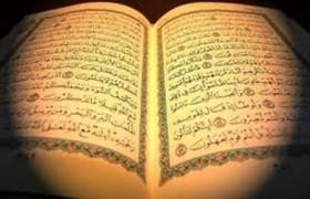 Suhuf Nedir? Kur'an da Suhuf Nedir? Suhuf Gönderilen Peygamberler Kimlerdir?