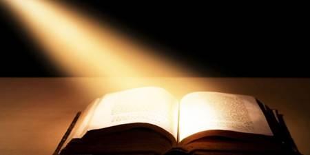 kutsal (4 büyük) kitaplar