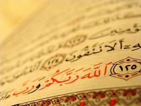 imanın şartları - kur'an
