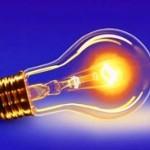 Işık Enerjisi Nedir? Işık Şiddeti Nedir? Işık Akısı Nedir? Formülleri
