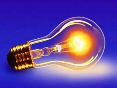 Işık enerjisi