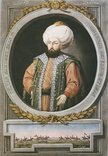 Osmanlı Padişahı I. Mehmed