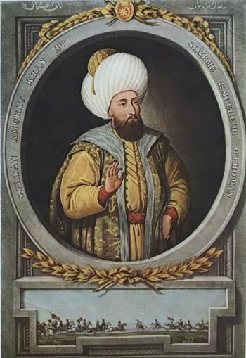 Osmanlı Padişahı - II. Murat