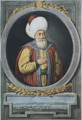 Osmanlı Padişahı Orhan Gazi (I. Orhan)