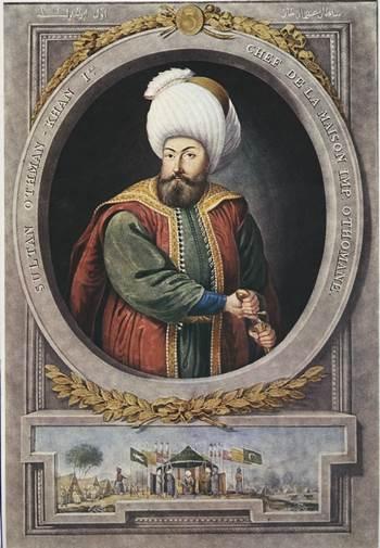 Osmanlı Padişahı - Osman Gazi (I. Osman)