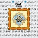 Allah'ın İsimleri (Esma-ül Hüsna) ve Allah'ın 99 İsminin Anlamları