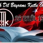 Türk Dil Bayramı Hakkında Yazı