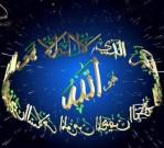Allah'ın Zati Sıfatları ve Allah'ın Subuti Sıfatları