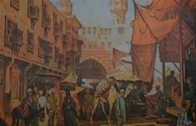 Osmanlı Hoşgörüsü İle İlgili Soru ve Cevaplar