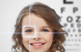 Göz Nedir? Göz Ne Demektir? Anlamı