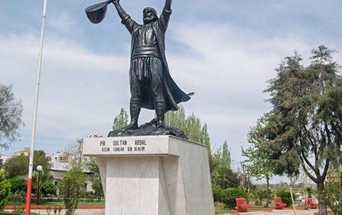 Pir Sultan Abdal Şiirleri
