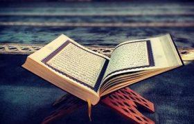 Kuran'da Kitap İle İlgili Ayetler