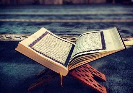Kuran'da Cehennem İle İlgili Ayetler