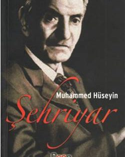 Haydar Baba'ya Salam (Şehriyar) Şiiri (Azerice)