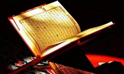 Kuran Sureleri Listesi